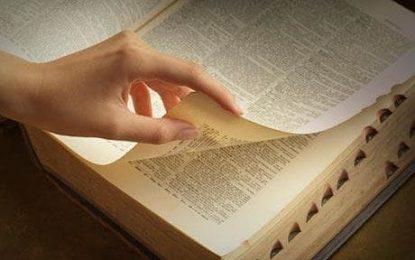 اصول ترجمه کتاب ها